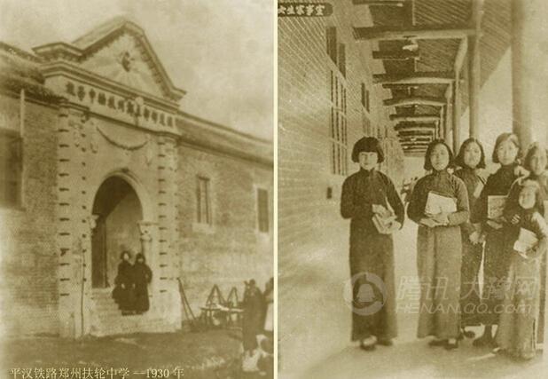 关于郑州的记忆 大量珍贵照片记录城市变迁