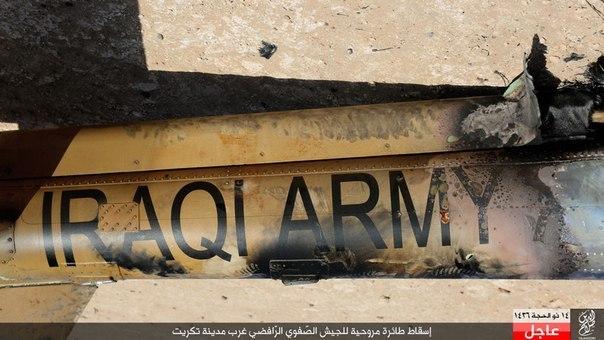 IS称一战杀死5名俄特种兵 公开死者照片及武器(图)