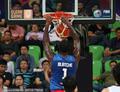 高清:菲律宾胜日本决赛战中国 布拉切送暴扣