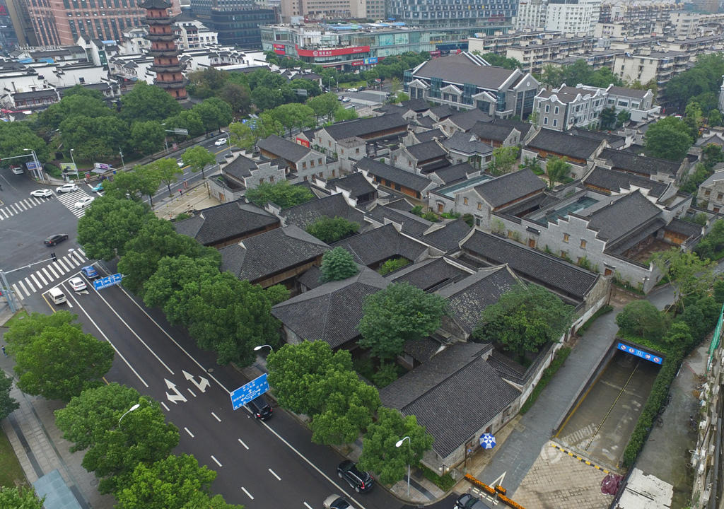 宁波屠呦呦旧居成景点 已改建为亿元商品房 - 海阔山遥 - .