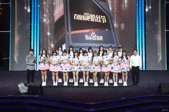 2015百度贴吧粉丝节开幕 3.4亿粉丝嗨翻全场