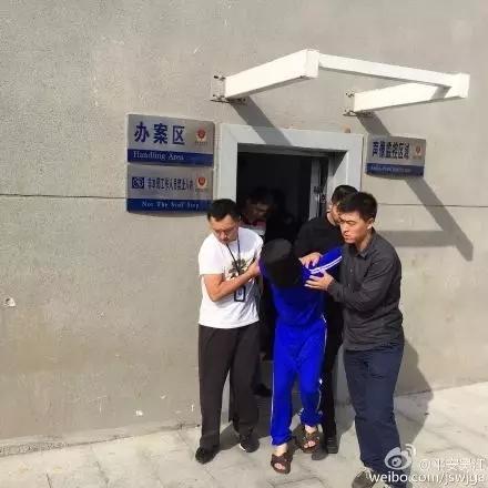中国渔船遭击沉