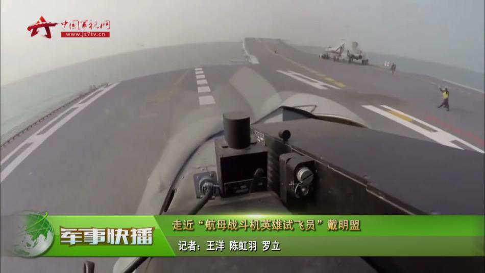 长沙飞北京航班疑因乘客恐吓乘务人员备降郑州