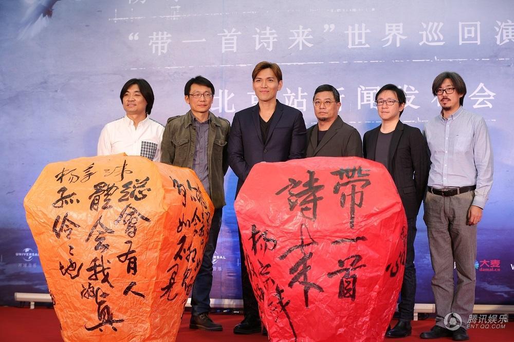 杨宗纬回归歌坛 全新世界巡回演唱会正式启航