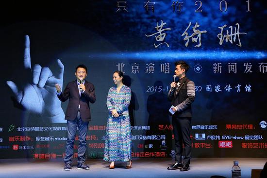 黄绮珊北京演唱会11月7日国家体育馆开唱 签约索尼音乐