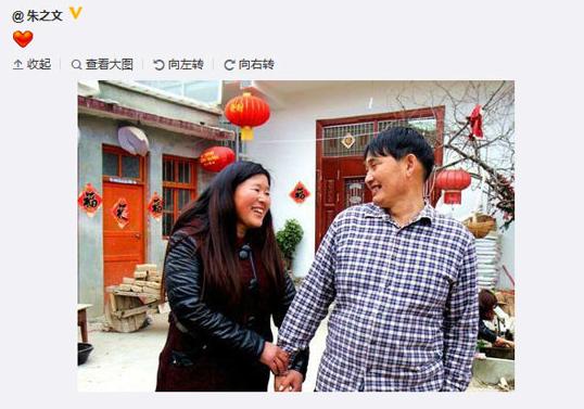 """""""大衣哥""""朱之文回应质疑:说到底我是个农民 - 耄耋顽童 - 耄耋顽童博客 欢迎光临指导"""