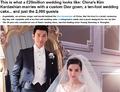 外媒称Baby为中国卡戴珊 婚礼耗费是大姨子两倍
