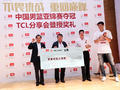 高清:男篮出席赞助商授奖典礼 现场获赠巨奖