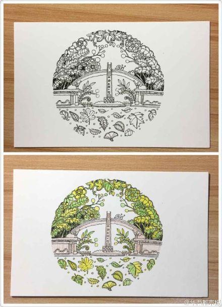 大学生手绘校园版 秘密花园