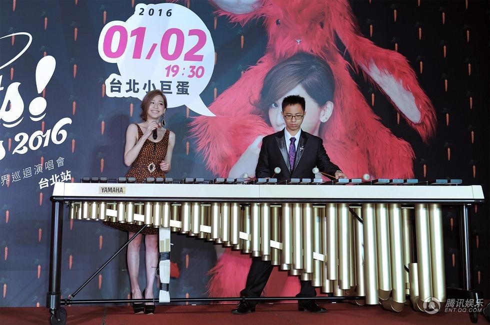 2016王心凌台北小巨蛋演唱会举办记者会 公布7大惊喜
