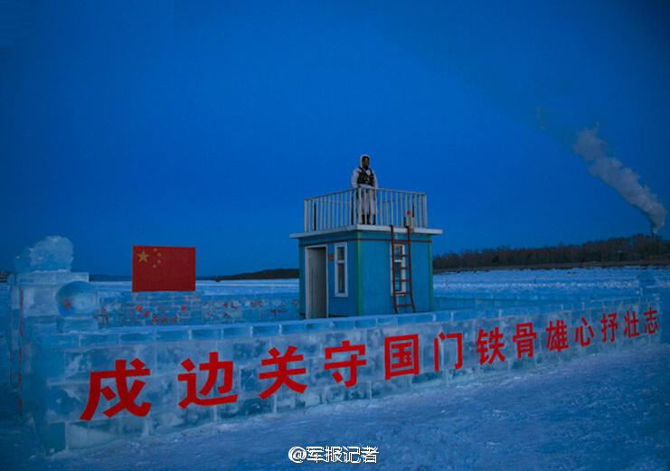重庆时时计划软件:进藏卡车夫妇死