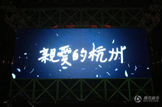 连续三周挑战户外 苏打绿杭州演唱会圆满落幕