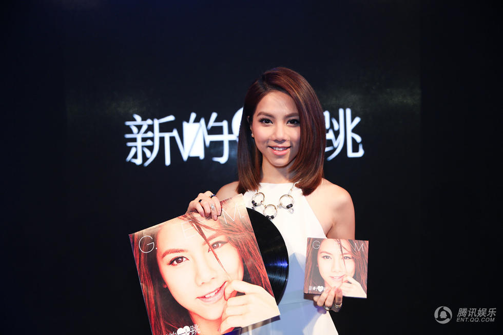 邓紫棋新专辑《新的心跳》免费听 粉丝先享受后付款