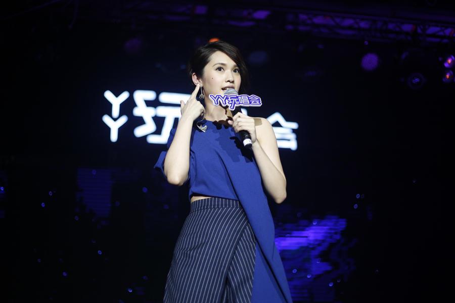 杨丞琳YY玩唱会500万人参与 掀起女神季新高潮