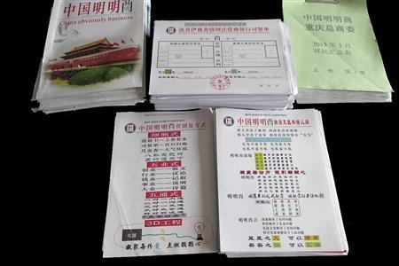 (图1) 11月4日,记者从上海奉贤警方获悉,上述名为