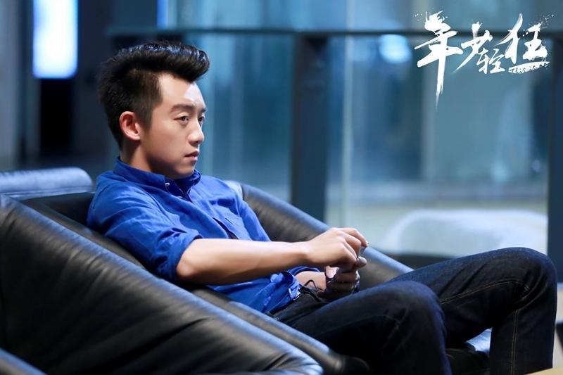 年少轻狂 陈妍希遭咸猪手 郑恺上演碟中谍