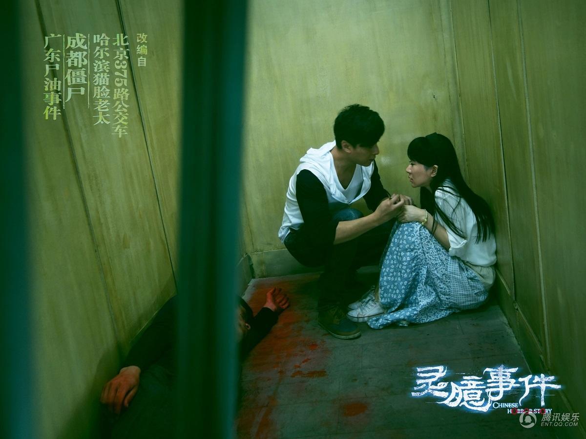 广西柳州莫菁门事件,当事人被判三年牢刑-【世界奇闻网】