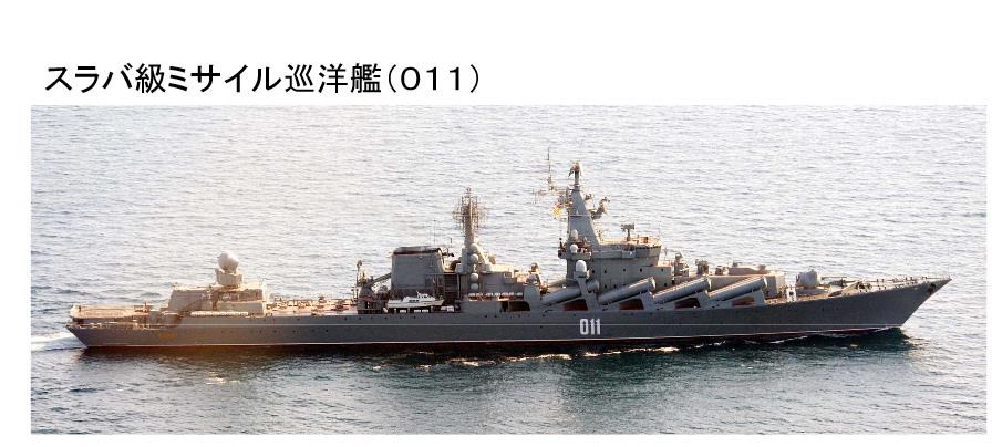 """英派驱逐舰赴波斯湾协助打击""""伊斯兰国""""组织"""
