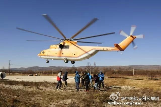 俄一架直升机在波罗的海试飞失事 2名飞行员遇难