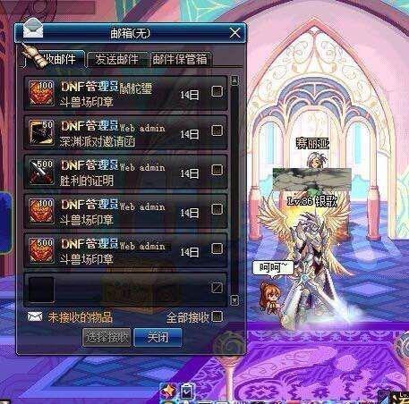 5个 玩家展示DNF武动之魂套
