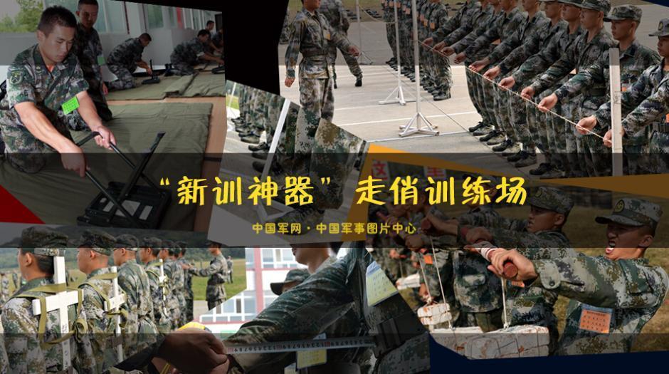 北京三位70后拟任当地区委副书记副区长