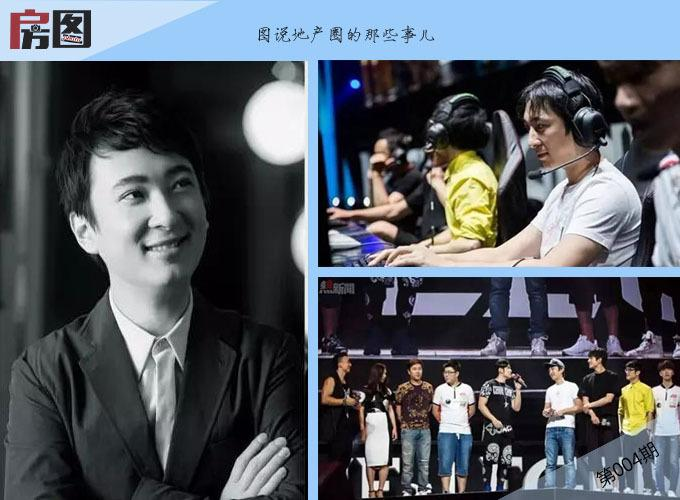 ...限公司董事长、IG电子竞技俱乐部创始人、万达集团董事.王健林的...