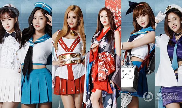 韩国团队组合女子