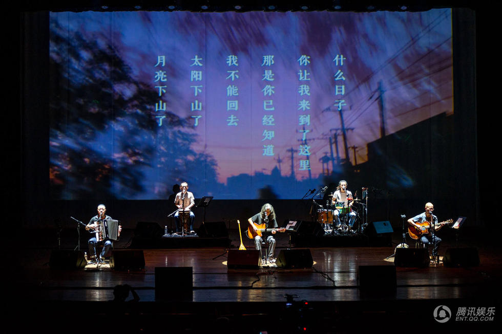 野孩子乐队20周年音乐会上海站 老狼小河等加盟