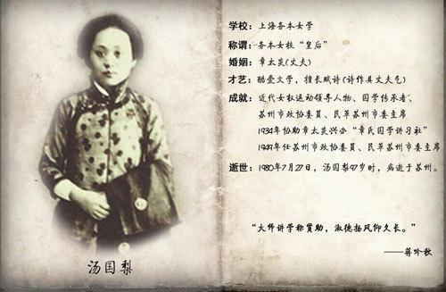 【耄耋收藏】民国十大校花(图) - 耄耋顽童 - 耄耋顽童博客 欢迎光临指导