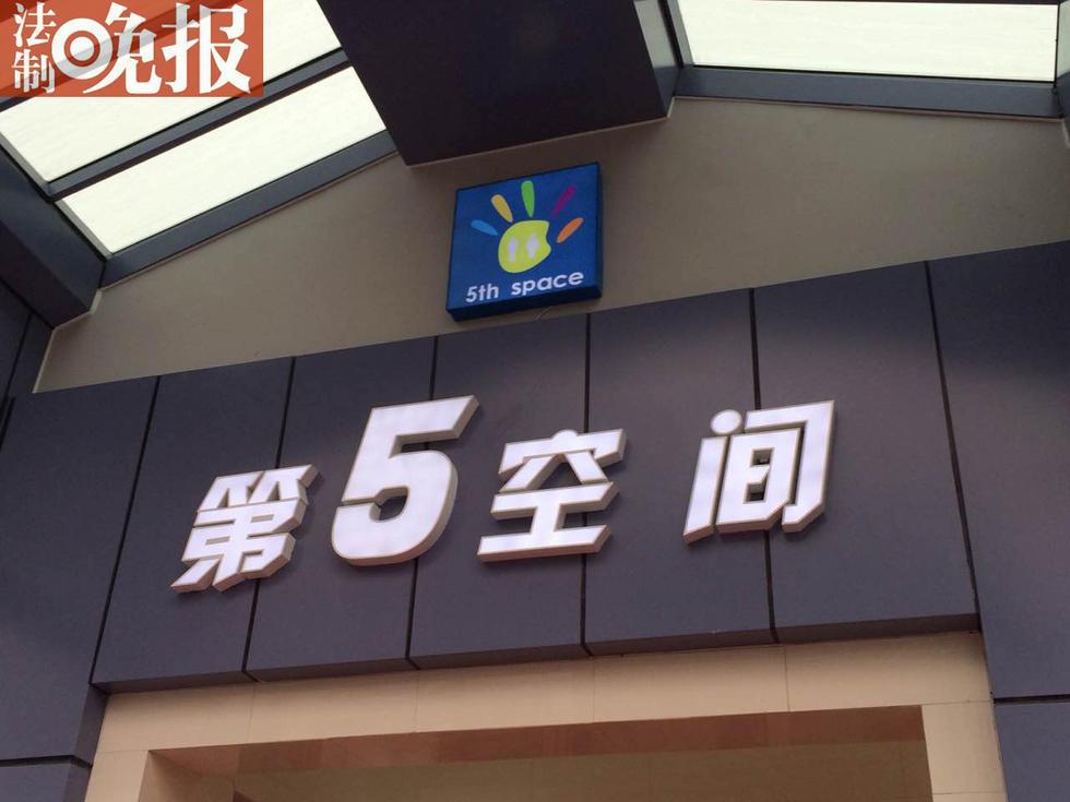 【图片新闻】北京第五代公厕曝光 可取款上网梳妆买饮料 - 耄耋顽童 - 耄耋顽童博客 欢迎光临指导