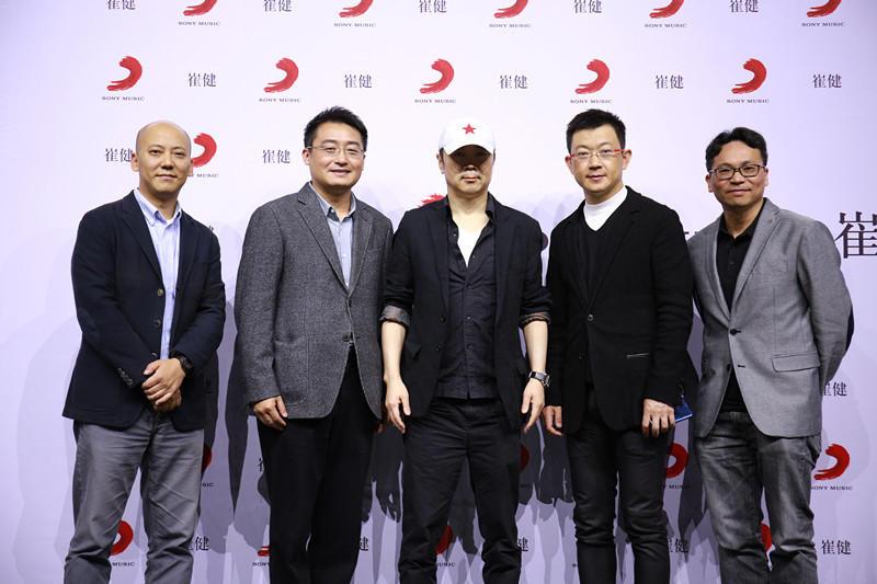 崔健加盟索尼发片 拒评论汪峰:乱说话没公德