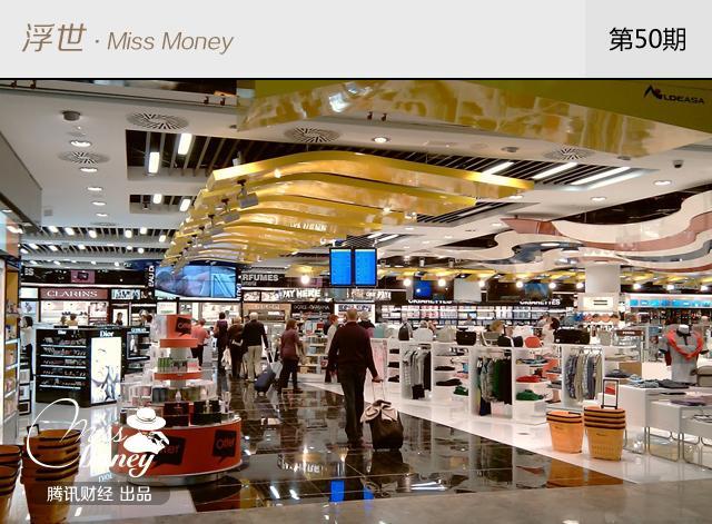 【免税店都在哪儿?】一般免税店主要集中在大型机场、豪华邮轮、