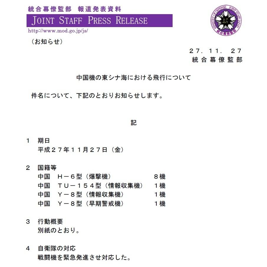 申万宏源:恒指升至27150点附近 成交额增至894亿元