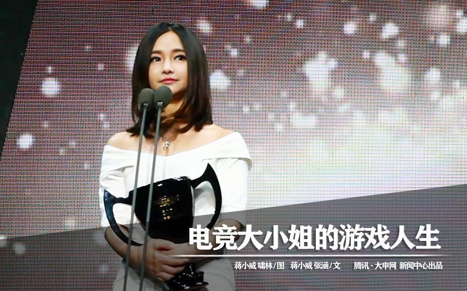 2015年初,MISS(韩懿莹)突然走进了大众视野,铺天盖地讲述