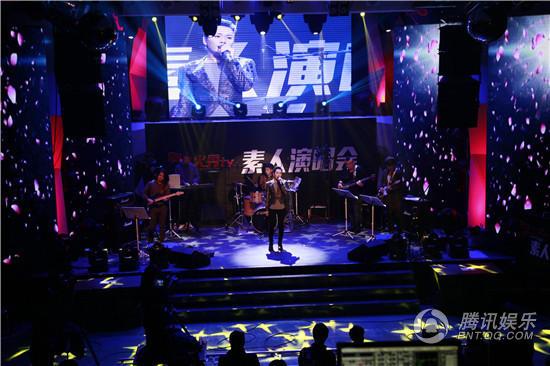 """京城上演""""素唱会"""" 素人演唱会歌手激情开唱"""
