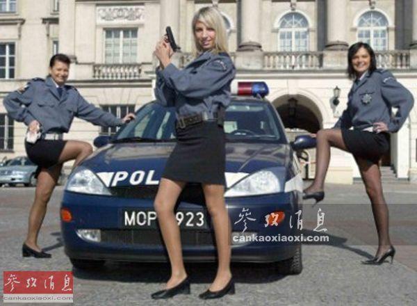 组图:遇上这群性感女警 你会撒腿就跑吗? - 海阔山遥 - .
