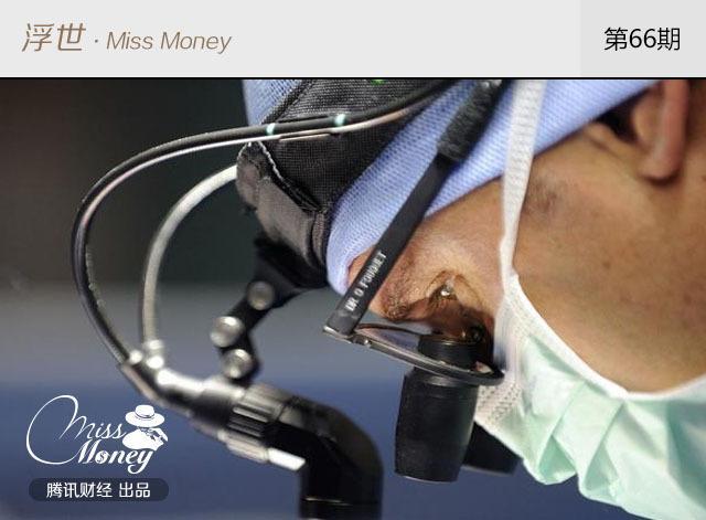 脑外科常见疾病_脑外科医生收入