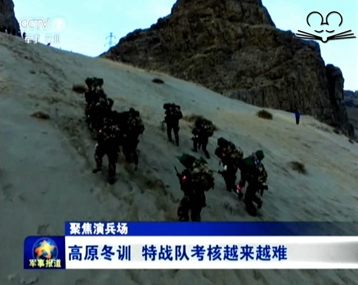 """国务院批复4月24日为""""中国航天日"""""""