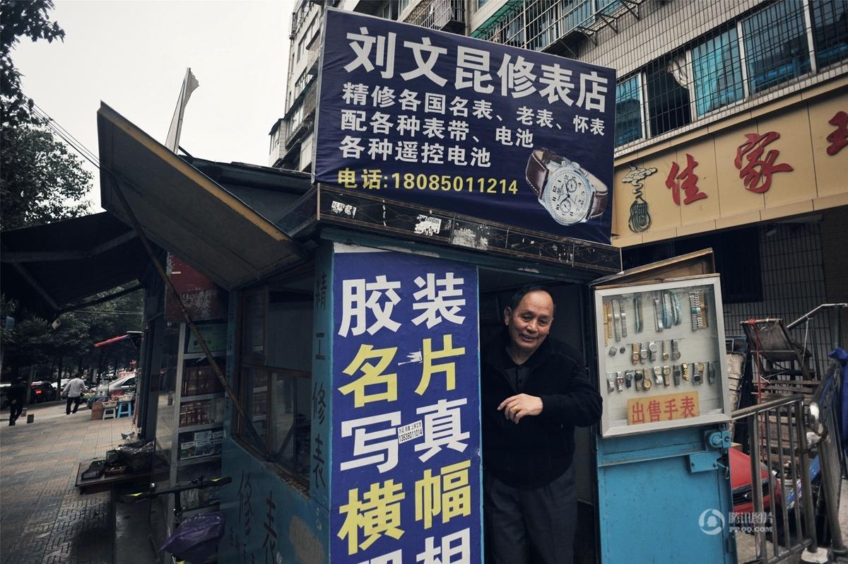 【中国人的一天】被淡忘的钟表匠