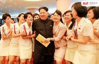 """朝鲜的""""少女时代"""""""