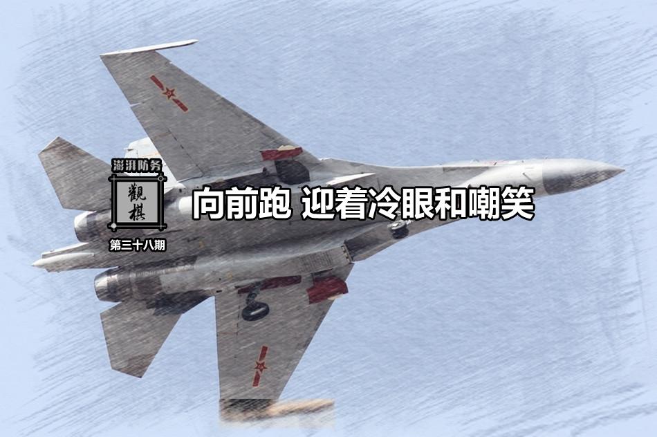 重庆时时彩彩票网投平台:百度春晚活动攻略