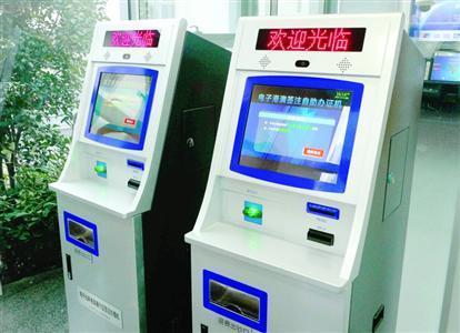 徐汇行政服务中心 港澳通行证24小时自助签注