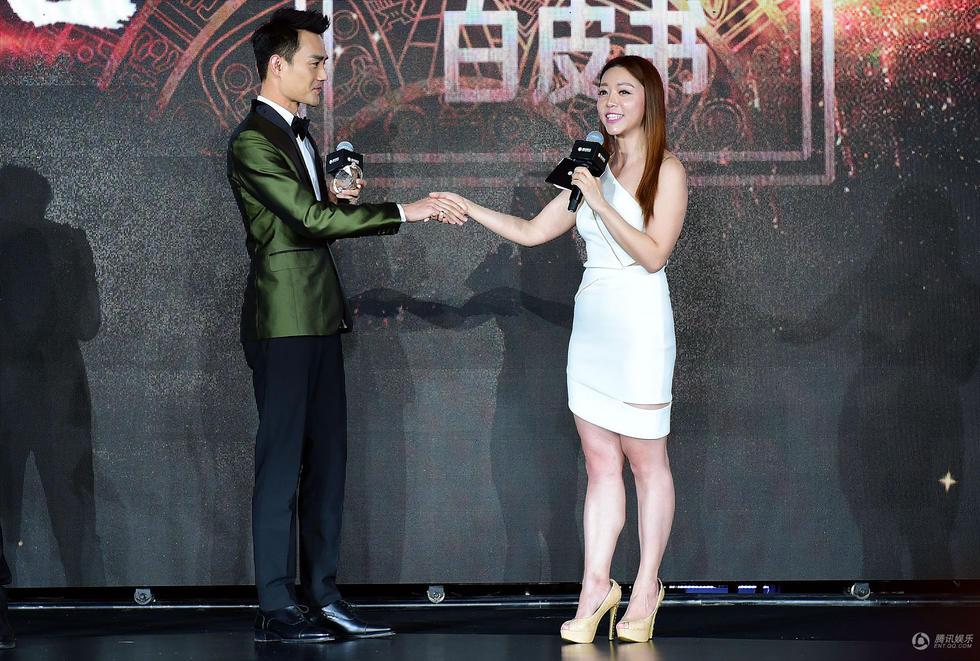 腾讯娱乐举办白皮书发布会 王凯获年度电视之星