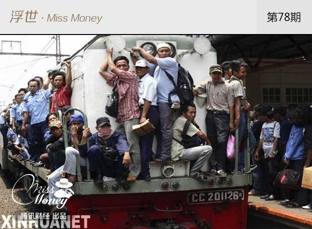 穆斯林人口最多的国家_印尼数千万人返乡过开斋节 各款交通工具齐发力