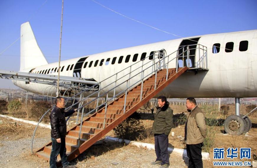 """六旬老农自制""""飞机"""" 长35米酷似波音737 - 海阔山遥 - ."""