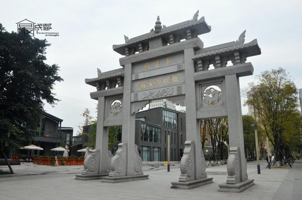 铁像寺水街位于成都高新天府新城大源组团剑南大道侧,北靠天府国高清图片