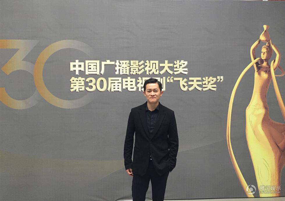 第30届飞天奖谢幕 杨志刚出席并朗诵诗歌