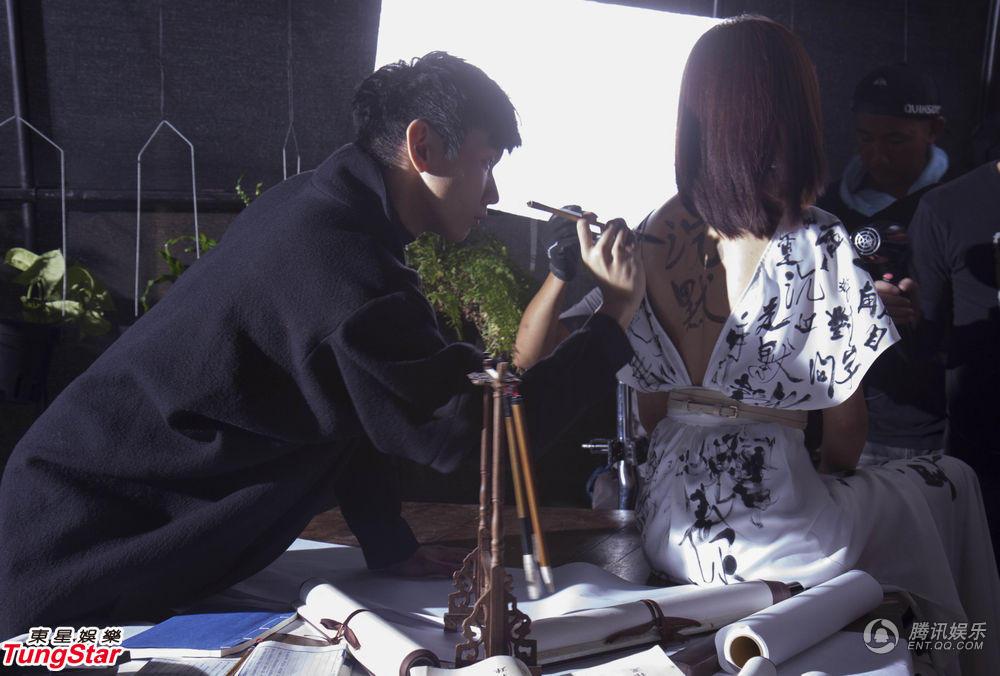 林俊杰手持毛笔写遍陈妍希全身