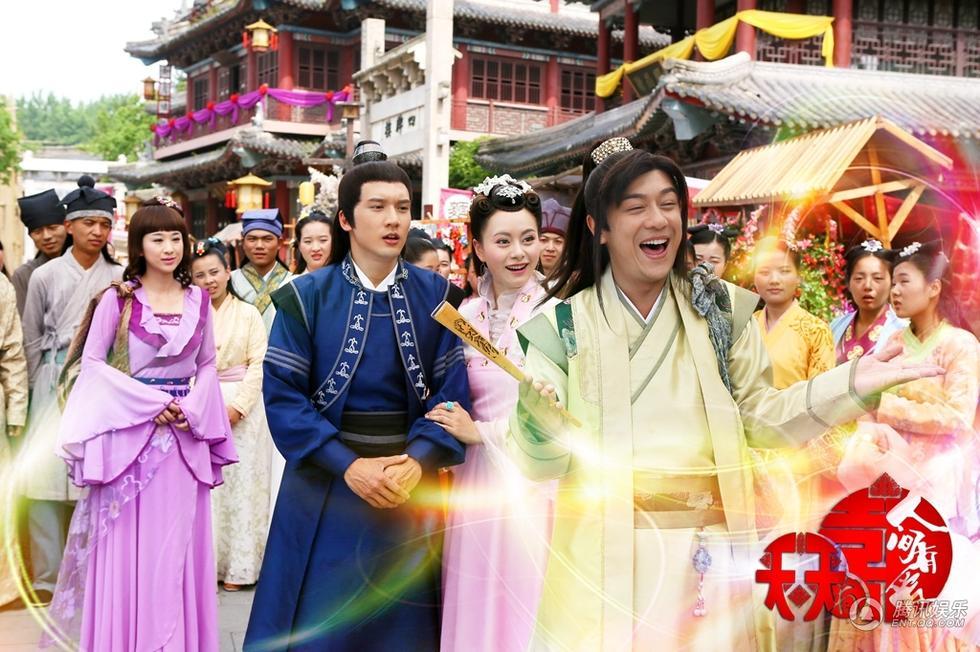 《天天有喜2》曝终极片花 陈浩民穆婷婷跨界恋