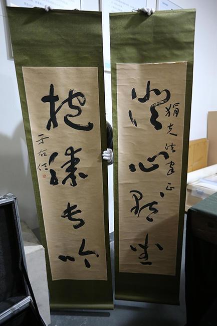 得99件近现代中国书画名家作品